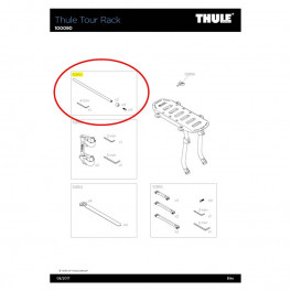Thule Tubo Lateral Tour Rack P'n Pedal